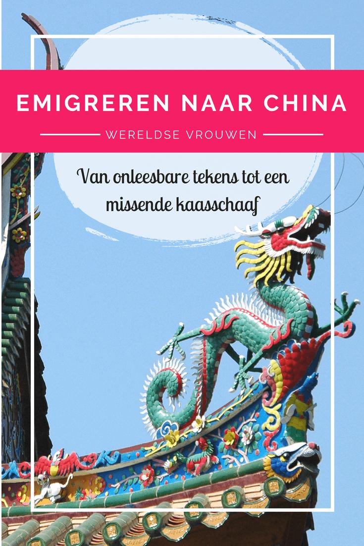 Emigreren naar China? Jenny Kaandorp en haar gezin deden het! Lees meer over haar avonturen en hoe ze haar webshop draaiende houdt vanuit China.