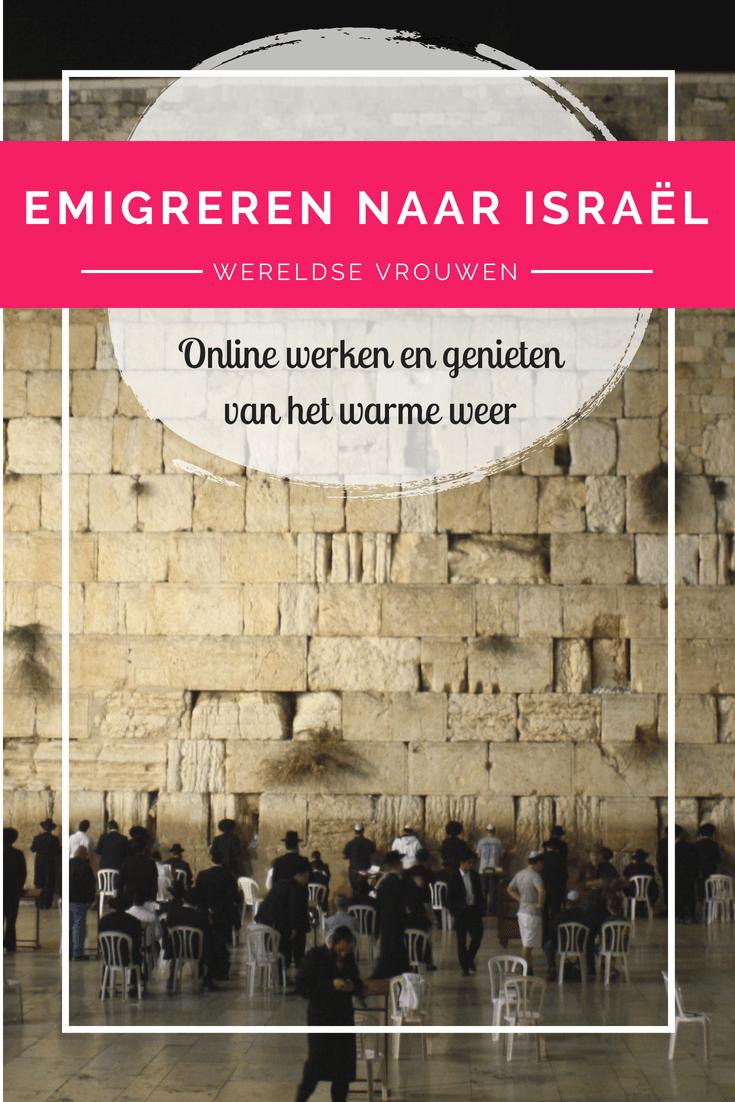 Emigreren naar Israël? Misschien niet meteen je eerste keuze, maar lees hier waarom dit zeker een bijzonder land is om in te wonen!