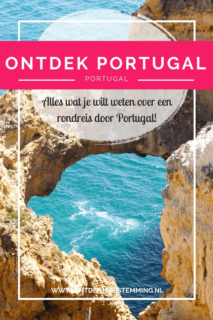 De combinatie van groene heuvels, fantastische steden met pittoreske straatjes en de grillige zuidkust maken Portugal een geweldige vakantiebestemming!