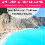 In Noord-Griekenland vind je mooie stranden, bergen, blauwe rivieren en indrukwekkende bouwwerken uit de oudheid. Lees hier de leukste bezienswaardigheden!