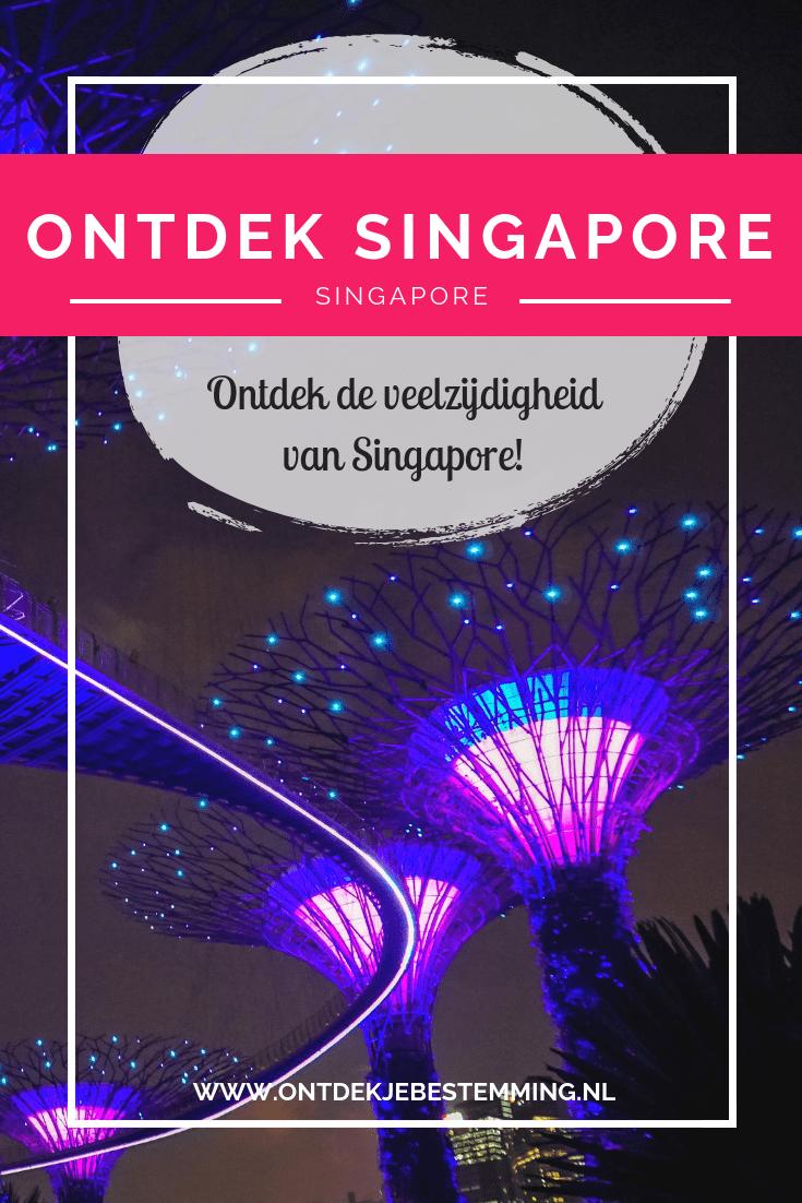 Ontdek Singapore - Tips en bezienswaardigheden